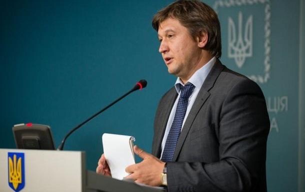 Данилюк назвал дату получения нового транша от МВФ