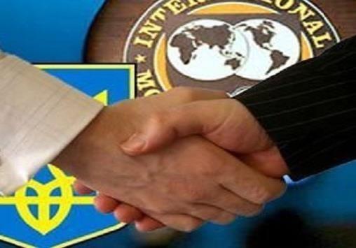 Кредит от МВФ - вторая сторона медали