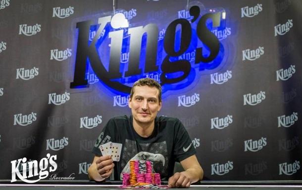 Золотой перстень Мировой серии покера отправляется в Украину