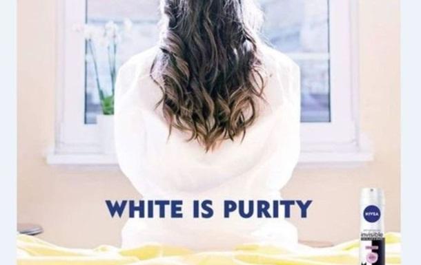 Nivea відкликала рекламу, яку розкритикували за расизм