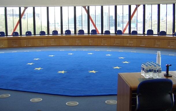 Отчет Совета Европы: Украинцам, выигравшим дела вЕСПЧ, выплачивают компенсации хуже всех