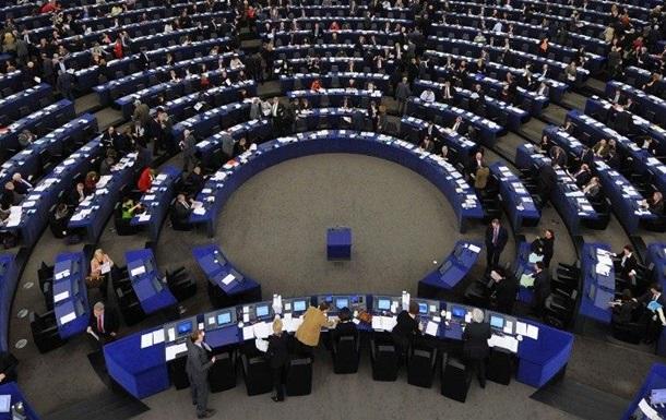 Європарламент проголосував за безвіз Україні