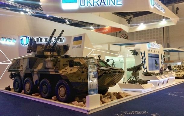 Украина договаривается о военном сотрудничестве с Бразилией