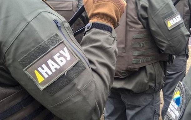 В НАБУ объяснили цель обысков в Нацбанке