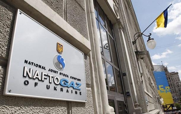 Силовиков просят расследовать коррупцию в Нафтогазе
