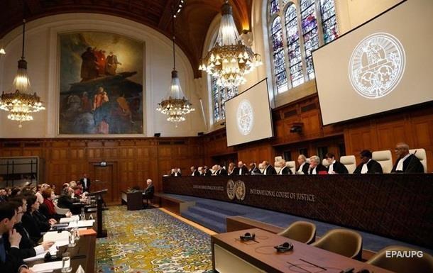 В Гааге назвали дату решения по иску Украины к РФ