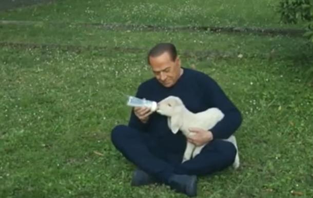 Берлускони призвал устроить вегетарианскую Пасху