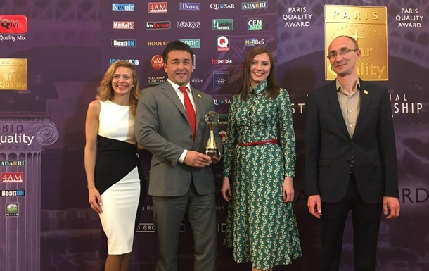 Компания Royal House получила наивысшую европейскую оценку качества на International BID Quality Convention