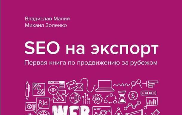 ТОП-3 полезных книги по интернет-маркетингу