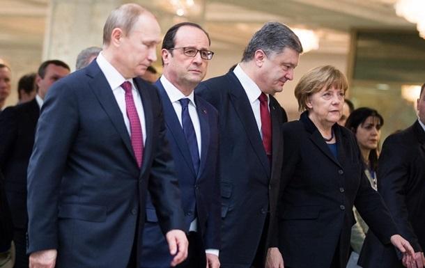 Нормандська четвірка поговорила про Донбас