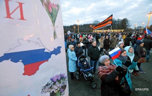 Опрос: практически четверть россиян признали, что оккупация Крыма принесла вред Российской Федерации