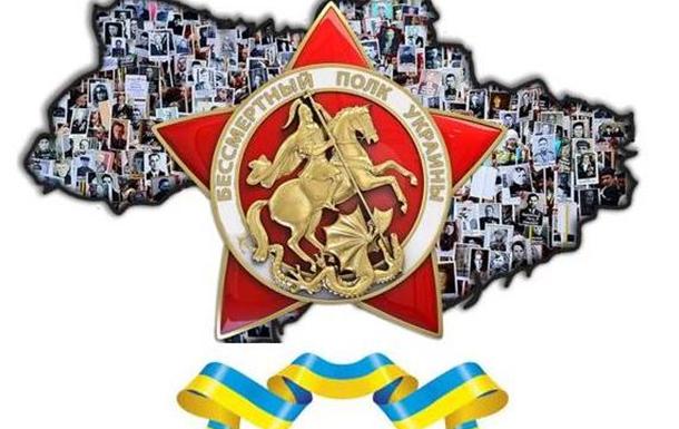 Будет три Украины