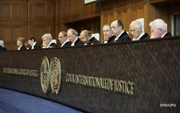 Украина против РФ: суд ООН вынес первое решение