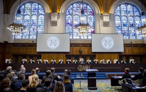 Россия отреагировала на решение суда в Гааге