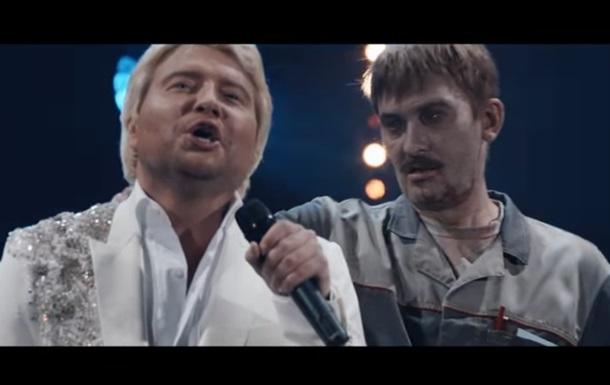 Николай Басков появился наэкране вобразе зомби