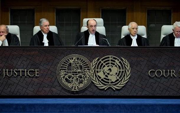 Решение суда в Гааге получим не раньше, чем через два года