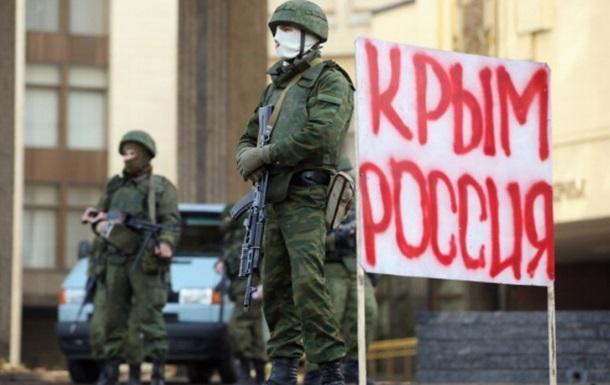 У Крим приїхали європейські політики