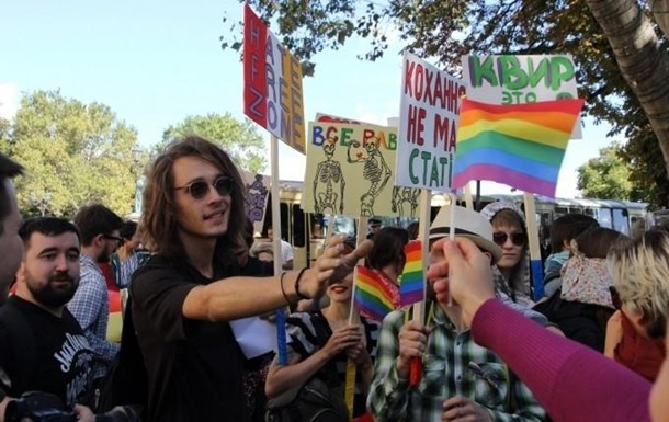 В Одессе хотят провести прайд-неделю и гей-парад