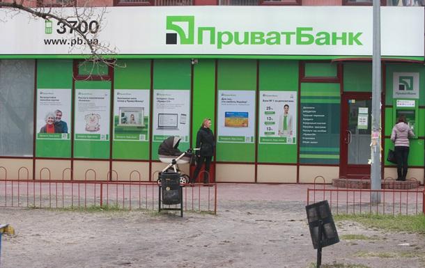 Нацбанк: ПриватБанк недокапіталізований на 30 млн