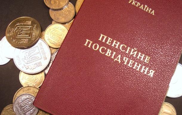 Работники  СБУ задержали чиновницу Пенсионного фонда захищение 2-х  млн.  грн