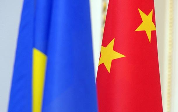 Посол Китая: Украина должна обеспечить безопасность инвестиций