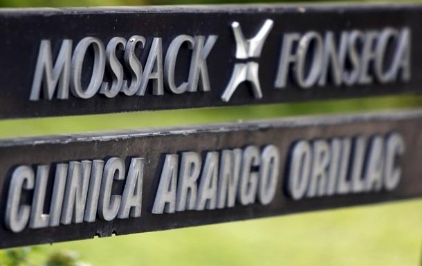 Учредителей оффшорной компании Mossack Fonseca отпустили под залог