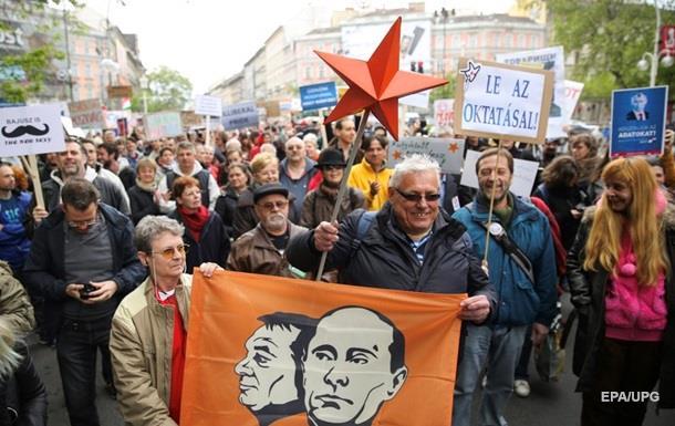 ВБудапеште проходит митинг против якобы воздействия РФнаВенгрию