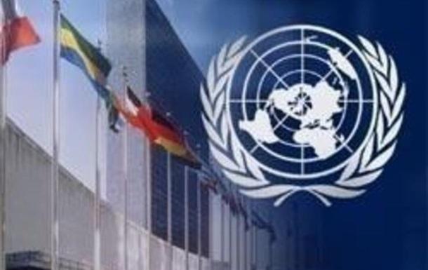 Решение Международного суда ООН: Еще один повод вспомнить, что кадры решают все