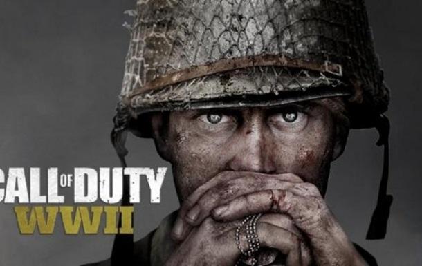В Сеть слили тизер Call of Duty: WWII