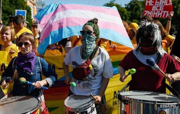 Организаторы ЛГБТ-марша вКиеве определились софициальной датой проведения