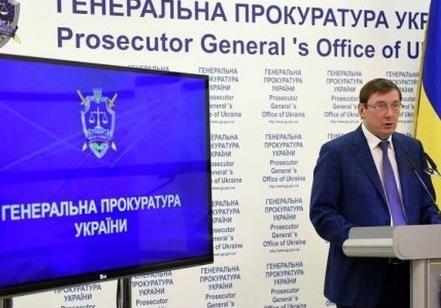 Чому ГПУ під керівництвом Луценко живе від скандалу до скандалу