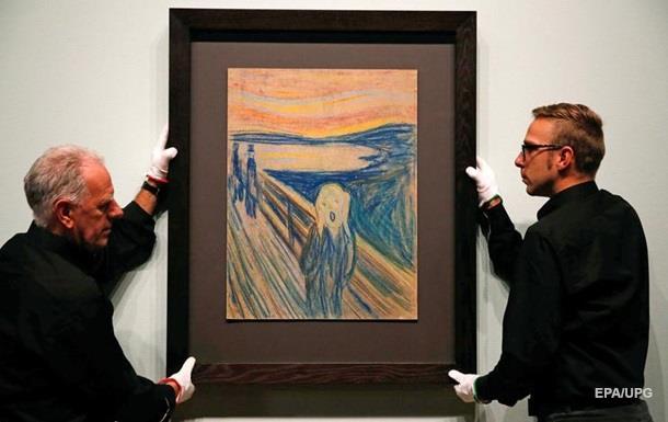 Картину Мунка  Крик  пояснили перламутровими хмарами