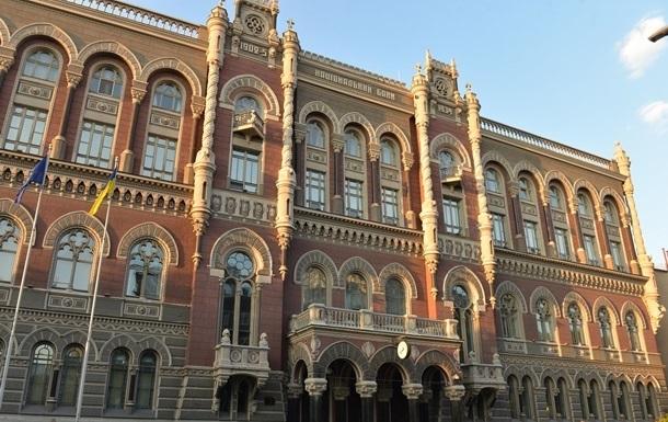 Доконца лета курс доллара вгосударстве Украина достаточно серьезно снизится