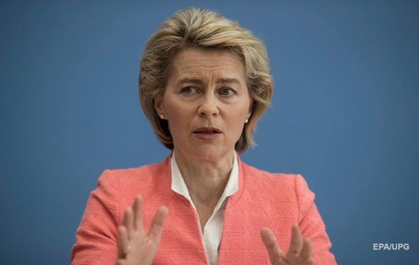 Руководитель Минобороны Германии отменила визит вСША