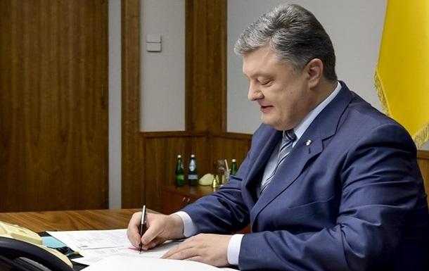 Порошенко провел новые перестановки в СБУ