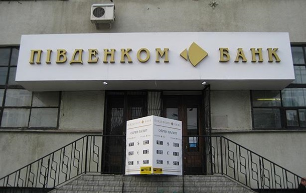 Служащие иакционеры 2-х обанкротившихся банков разворовали 4 млрд грн
