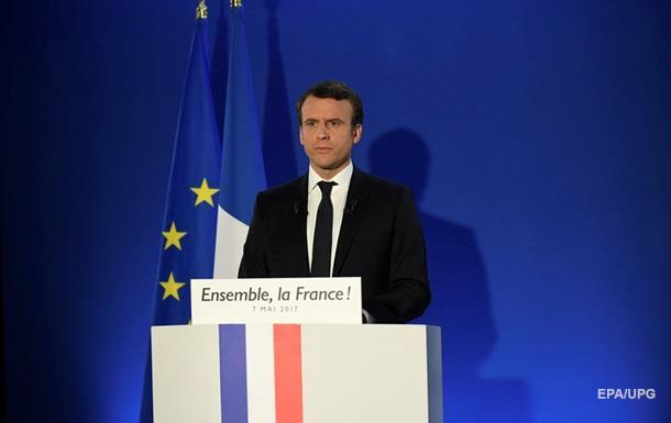 Новый президент Франции: Эммануэль Макрон