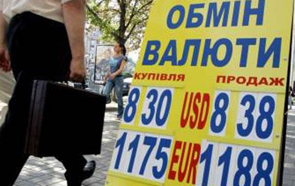 Доллар по 8 уже никому не нужен