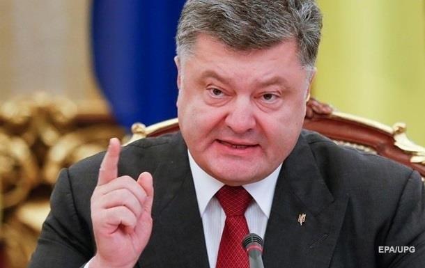 Порошенко: Паради в ЛДНР - доказ присутності Росії на Донбасі