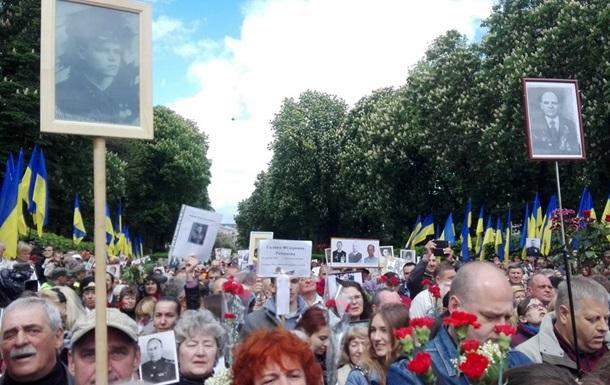День Победы - украинский Сталинград!
