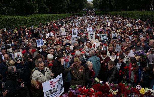 Как украинской власти пришлось «сесть на шпагат» в честь Дня Победы