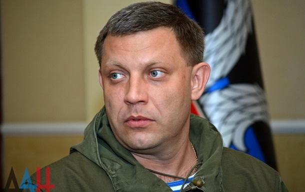 Родители Захарченко получают украинскую пенсию - Киев