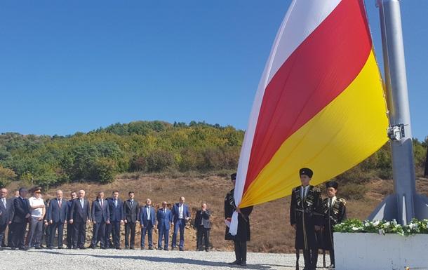Южная Осетия иДНР подписали договор одружбе и обоюдной помощи