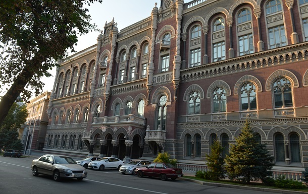 Данилюк: Новый руководитель Нацбанка будет назначен ксентябрю