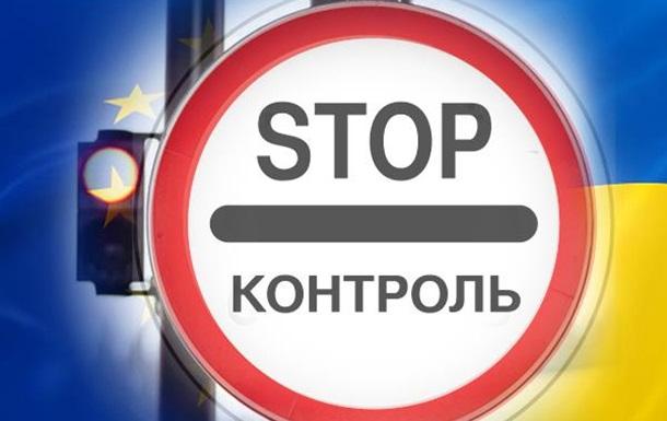 Квоты раздора,или ЗСТ как зона дискриминации для украинских товаропроизводителей