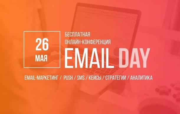 Как не превратить Email-маркетинг в спам и стабильно повышать продажи