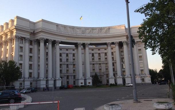 Україна запропонувала Євросоюзу посилений формат Асоціації — МЗС