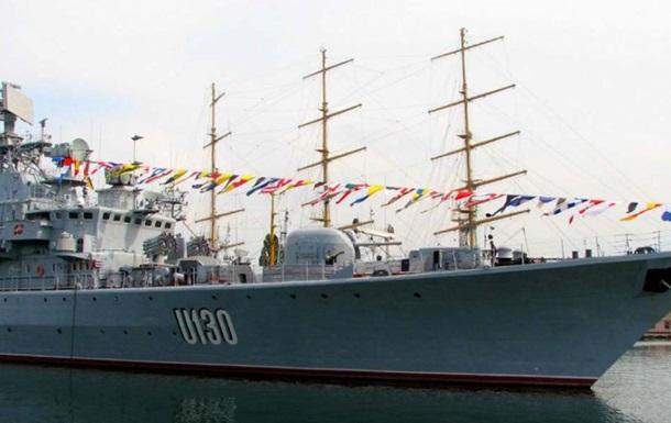 ВЧерноморске ремонтируют наибольший военный корабль государства Украины