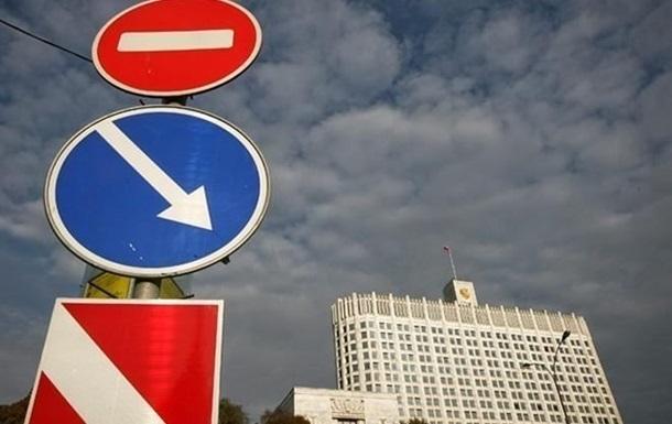 Глави МЗС країн ЄС підтримали продовження санкцій стосовноРФ