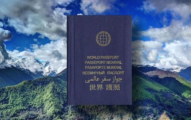 Паспорт — это отстой